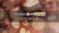 「衝撃美痴女」03/17(03/17) 16:01   めるの写メ・風俗動画
