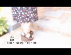 「【とあ】ミニマムHカップ美女★」03/17(土) 19:10 | とあの写メ・風俗動画
