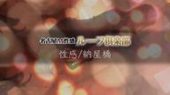 「衝撃美痴女」03/18(03/18) 00:01   めるの写メ・風俗動画
