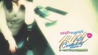 「★ゲリライベント!カンパニータイム!70分8000円~ロングまで!」03/18(日) 02:25 | みかの写メ・風俗動画
