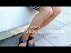 「明るい性格の【こゆりさん】」03/18(日) 11:00 | こゆりの写メ・風俗動画