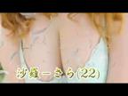 「色気ムンムンな雰囲気は たまりません  ちょっとMな濡れ易さ最高の 【沙羅奥様】」03/18(日) 14:59 | 沙羅-さらの写メ・風俗動画