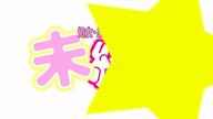 「○りんご○人気大爆発中!S級娘!艶やか黒髪の清純派♪清楚系激カワ現役女子大生さん♪」03/18(日) 21:09 | りんごの写メ・風俗動画