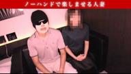 「ノーハンドプレイ体験動画 Part1」03/20(火) 03:26 | ノーハンドで楽しませる人妻の写メ・風俗動画