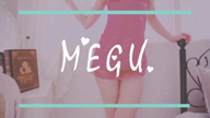 「美人奥様!めぐ新作動画♡2018/03/20新着!」03/20(火) 06:43 | めぐの写メ・風俗動画