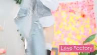 「可愛さ抜群!「なぎさ」ちゃん♪」03/21(水) 02:52 | なぎさ【美乳】の写メ・風俗動画