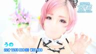 「おっとり○リ系GAL☆ 「うの」ちゃん♪」03/21(水) 16:10   うのの写メ・風俗動画