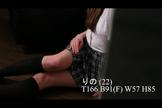 「超美形スレンダーFカップ「真性」M嬢【りの】 (22)」03/21(水) 16:47   りのの写メ・風俗動画