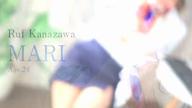 「フルオプション可能な女の子「まり」ちゃん♪」03/22(木) 07:15 | まりの写メ・風俗動画