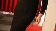 「【ノーハンドで楽しませる人妻品川店】ひなた」03/23(金) 03:30 | ひなたの写メ・風俗動画