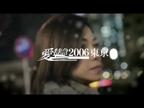 「高貴な淫乱フェラ♡」03/23(金) 16:13 | つぼみの写メ・風俗動画