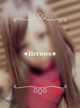 「てすと」03/25(日) 16:48 | エルメス☆県下NO1カリスマ嬢の写メ・風俗動画