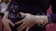 「ここみMovie」03/25(日) 19:53 | ここみの写メ・風俗動画