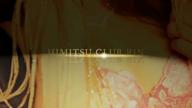 「癒やし効果抜群の色白美女」03/28(水) 00:50 | ちえの写メ・風俗動画