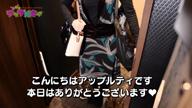 「今からご案内可能です♪」03/29(木) 22:53 | まりあの写メ・風俗動画