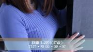 「詩織(しおり)MOVIE」03/29(木) 23:24 | 詩織(しおり)の写メ・風俗動画
