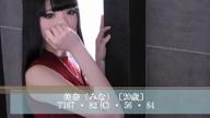 「美奈(みな)MOVIE」03/29(木) 23:57 | 美奈(みな)の写メ・風俗動画