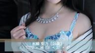 「水嶋 梨乃MOVIE」03/30(金) 01:15 |  水嶋 梨乃の写メ・風俗動画