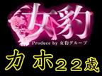 「お楽しみのあと♪」03/30(03/30) 21:29 | ユリの写メ・風俗動画