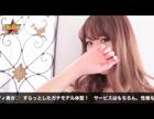 「りんかちゃん紹介エロムービー♡」05/03(木) 02:46 | RINKAの写メ・風俗動画