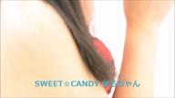 「SWEET☆CANDY 完全業界未経験☆18歳にして完成された美貌 せらちゃんムービー」04/01(日) 00:49   せらの写メ・風俗動画