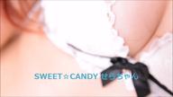 「SWEET☆CANDY 完全業界未経験☆18歳にして完成された美貌 せらちゃんムービー」06/20(水) 19:38   せらの写メ・風俗動画