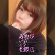 「唐突な恋の予感♡」04/02(月) 20:50 | みやびの写メ・風俗動画