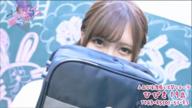「激・まだ舐めたくて学園「ひびきちゃん」」04/09(04/09) 00:05 | ひびきの写メ・風俗動画