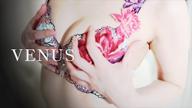 「◇女神の輝き◇純白大和撫子Venus【ヴィーナス】さん♪」04/13(金) 00:04 | Venus【ヴィーナス】の写メ・風俗動画