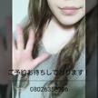 「こんにちは!」04/13(金) 17:25 | さなの写メ・風俗動画