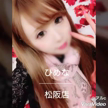 「♡細身の巨乳ちゃん降臨♡」04/13(金) 17:32 | ひめなの写メ・風俗動画