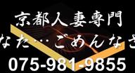 「ご予約はお早めに!!妖艶なスレンダー美女【もとこ】さん。」08/08(月) 14:52 | もとこの写メ・風俗動画
