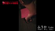 「このおっぱいねっとりぐちょにゅる♪超密着マットプレイ!」04/14(土) 15:05 | ふうかの写メ・風俗動画