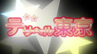 「欲求不満のミニマム娘」04/14(土) 16:55   もえの写メ・風俗動画