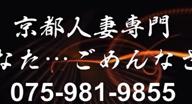 「動画日記 かつこ」08/08(08/08) 14:54 | かつこの写メ・風俗動画