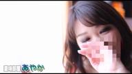 「あやか奥様プロフィール動画!」04/14(04/14) 22:00 | あやかの写メ・風俗動画