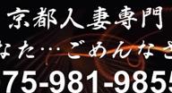 「匂い立つイイオンナの香り~ゆきこさん」08/08(月) 15:01 | ゆきこの写メ・風俗動画