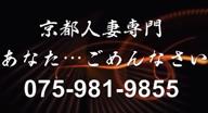「エロ美女かなこさん!」08/08(月) 15:03 | かなこの写メ・風俗動画