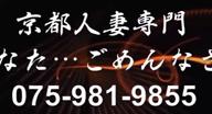 「▼ホテル割引で2,000円のプライスダウン!」08/08(月) 15:08 | まあこの写メ・風俗動画