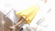 「おっとり癒し系の美乳奥様」04/18(水) 13:26 | ゆうかの写メ・風俗動画
