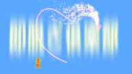 「モデル顔負けスタイル」04/20(金) 08:25 | るい(モデル顔負けスタイル)の写メ・風俗動画