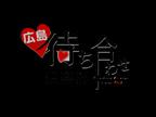 「はるの-待ち合わせ倶楽部-」07/03(火) 18:12 | 春乃(はるの)の写メ・風俗動画