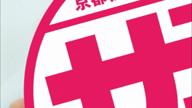 「まみちゃん♪」04/20(金) 22:59 | まみの写メ・風俗動画