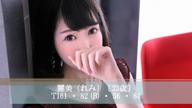 「麗美(れみ)MOVIE」04/21(土) 00:35 | 麗美(れみ)の写メ・風俗動画