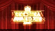 「sizuka」04/21(土) 01:06 | しずか【神レベル美女】の写メ・風俗動画