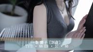 「一条 麗子MOVIE」04/21(土) 03:28 | 一条 麗子の写メ・風俗動画