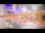 「Red くろーばー ムービー」04/22(日) 00:08   くろーばーの写メ・風俗動画