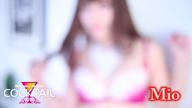 「カクテル岡山店☆みおちゃん」04/23(月) 18:04   みおの写メ・風俗動画