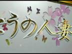 「人懐っこい性格に心和む美人奥様」04/23(月) 19:27 | 風華-ふうかの写メ・風俗動画