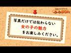 「」04/24(火) 06:00 | あのん★アイドル爆乳♪AF可の写メ・風俗動画